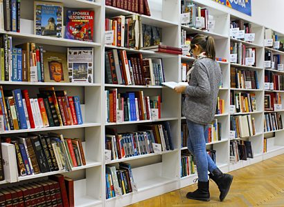 Archive Beautiful Book Stack 256455